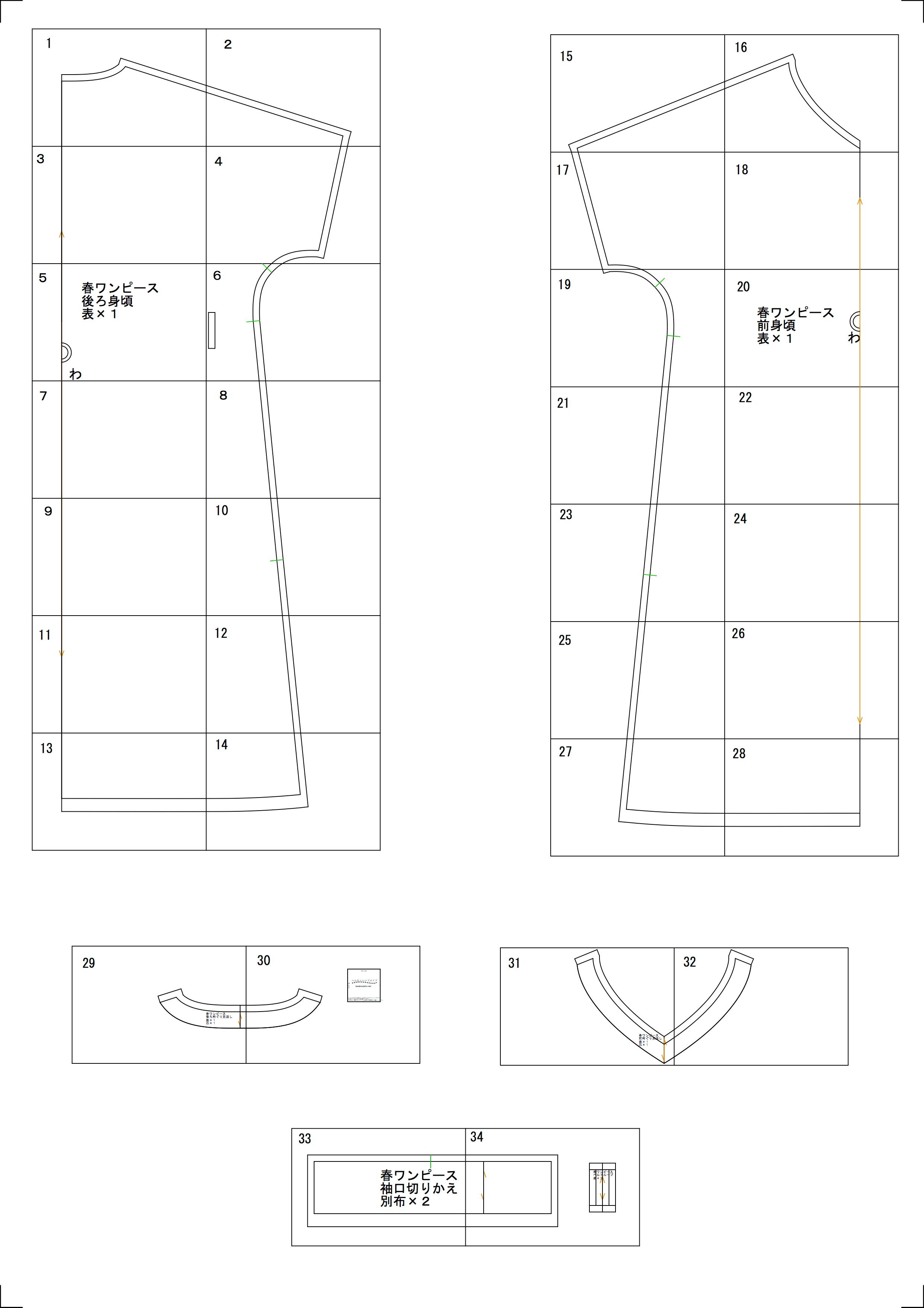 春ワンピースの型紙完成図