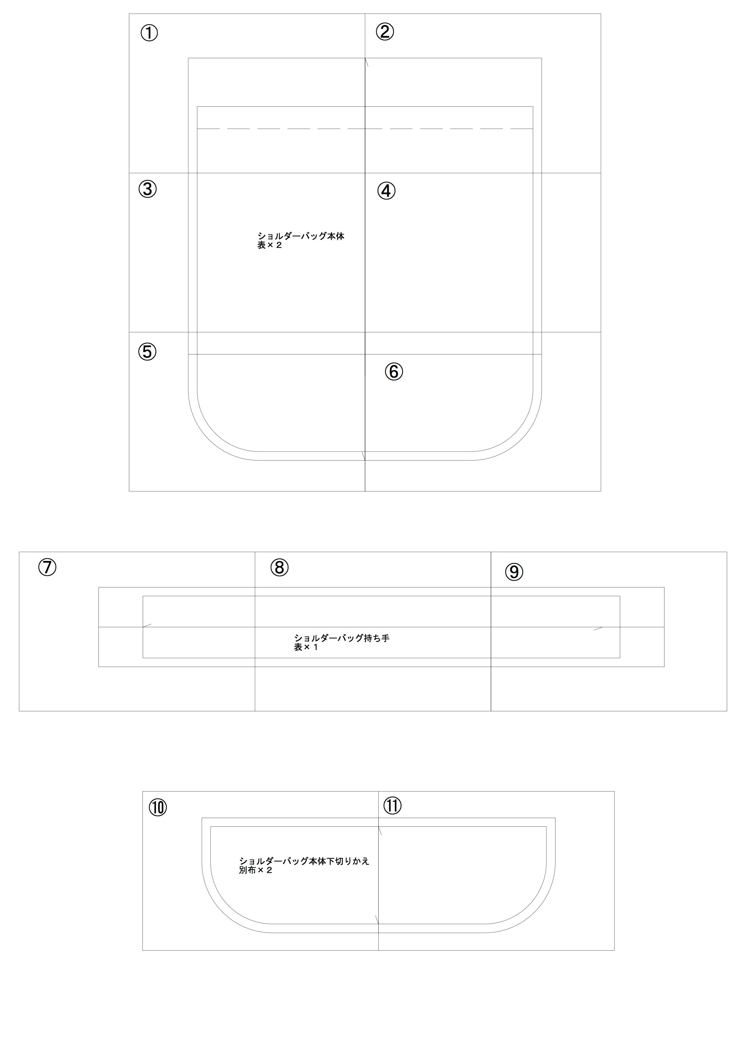 ショルダーバッグの型紙全体図