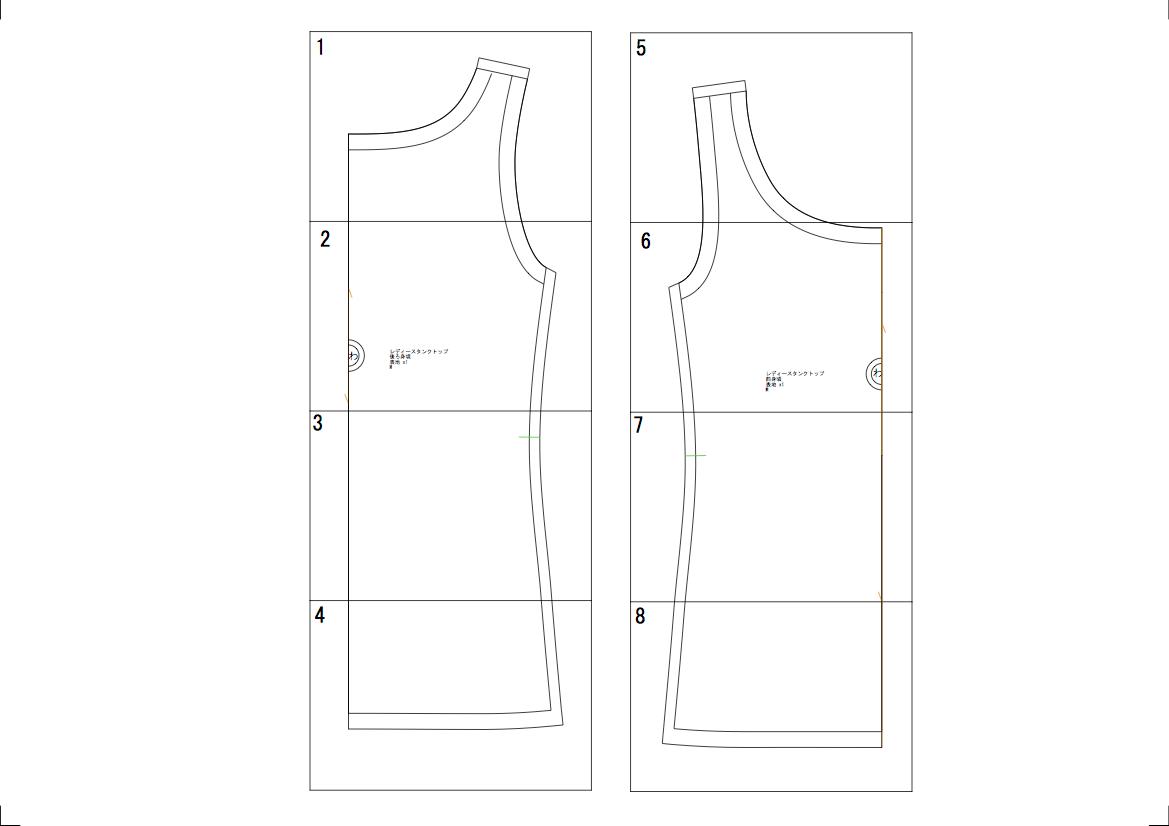 タンクトップ全体図