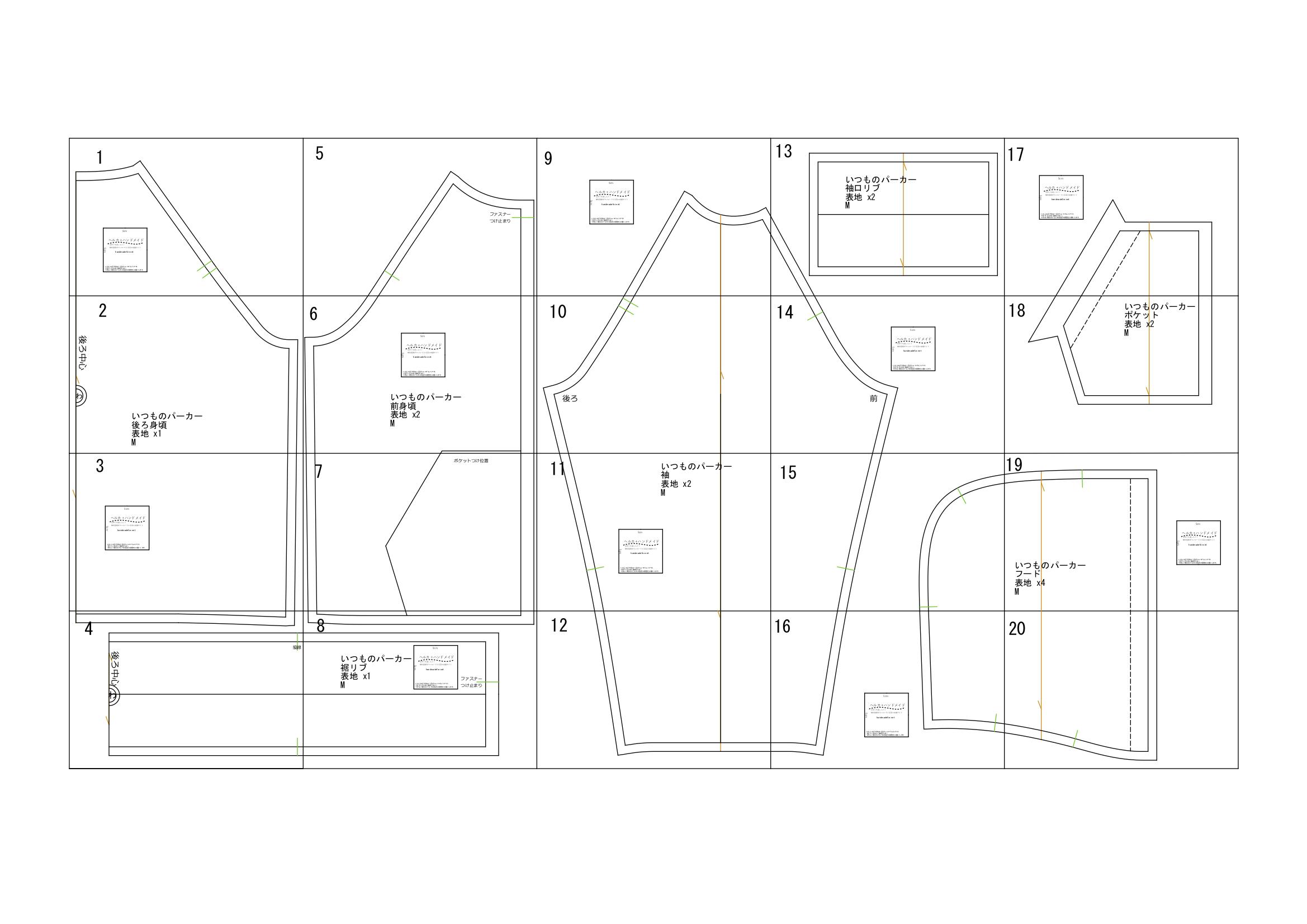 レディースパーカー型紙完成図