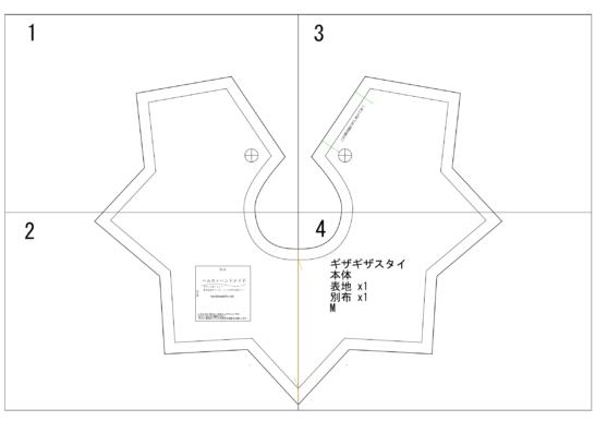 ギザギザ星型スタイの型紙完成図