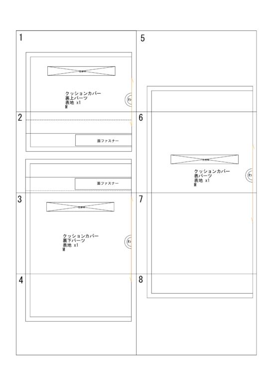 クッションカバーの型紙完成図