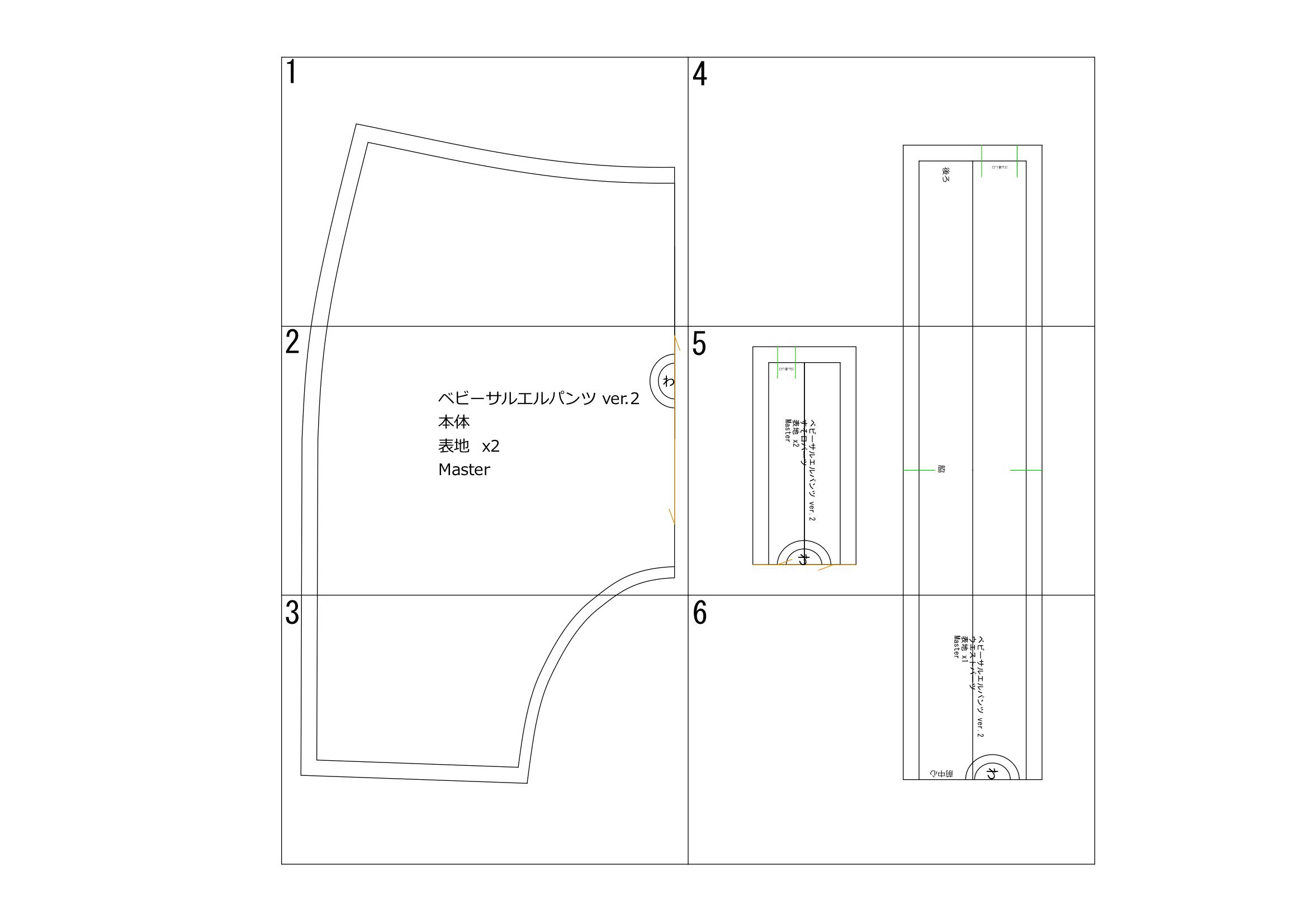 ベビーサルエルパンツの型紙完成図