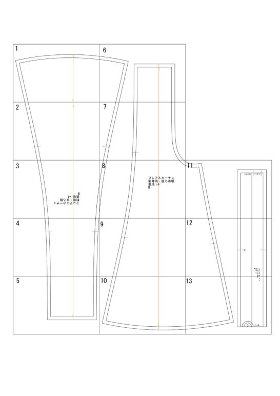 フレアスカーチョの型紙完成図