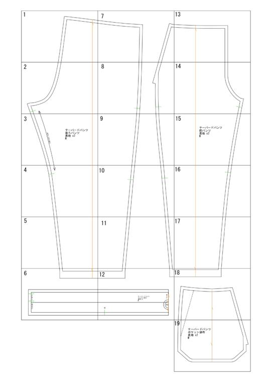 テーパードパンツの型紙完成図