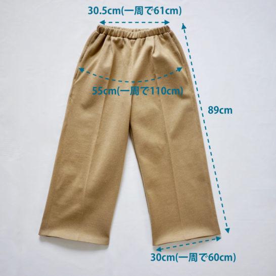 タックワイドパンツの寸法