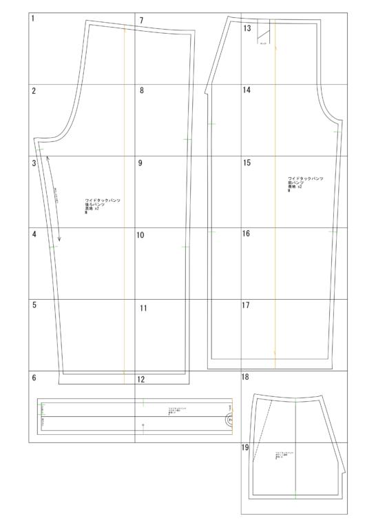 タックワイドパンツの型紙完成図