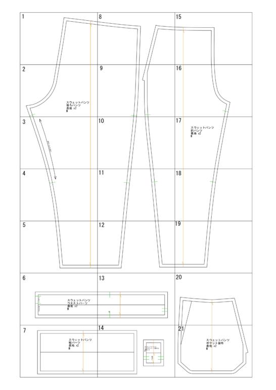 スウェットパンツの型紙完成図