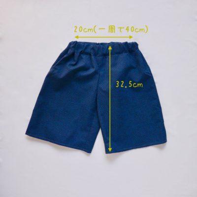 ベビーきほんのズボンのサイズ