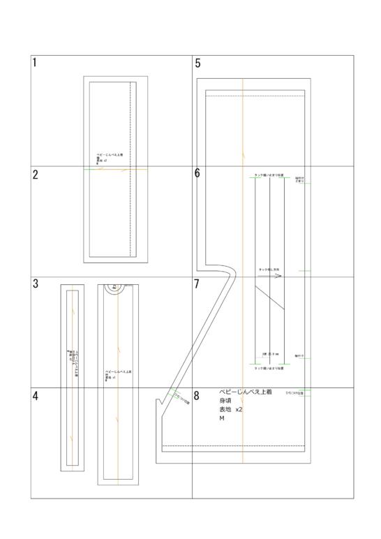 ベビー甚平の型紙完成図