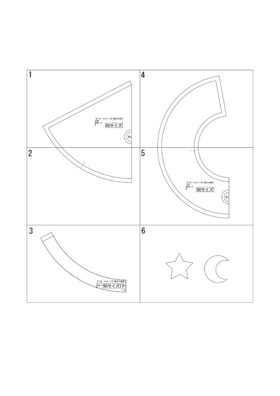 魔女の帽子の型紙完成図