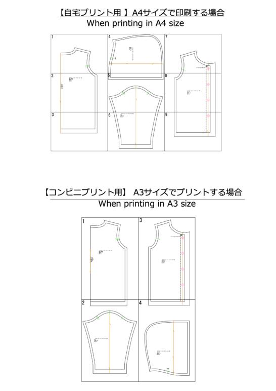 ベビーフードパーカー型紙完成図