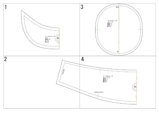 レディースワークキャップの型紙全体図