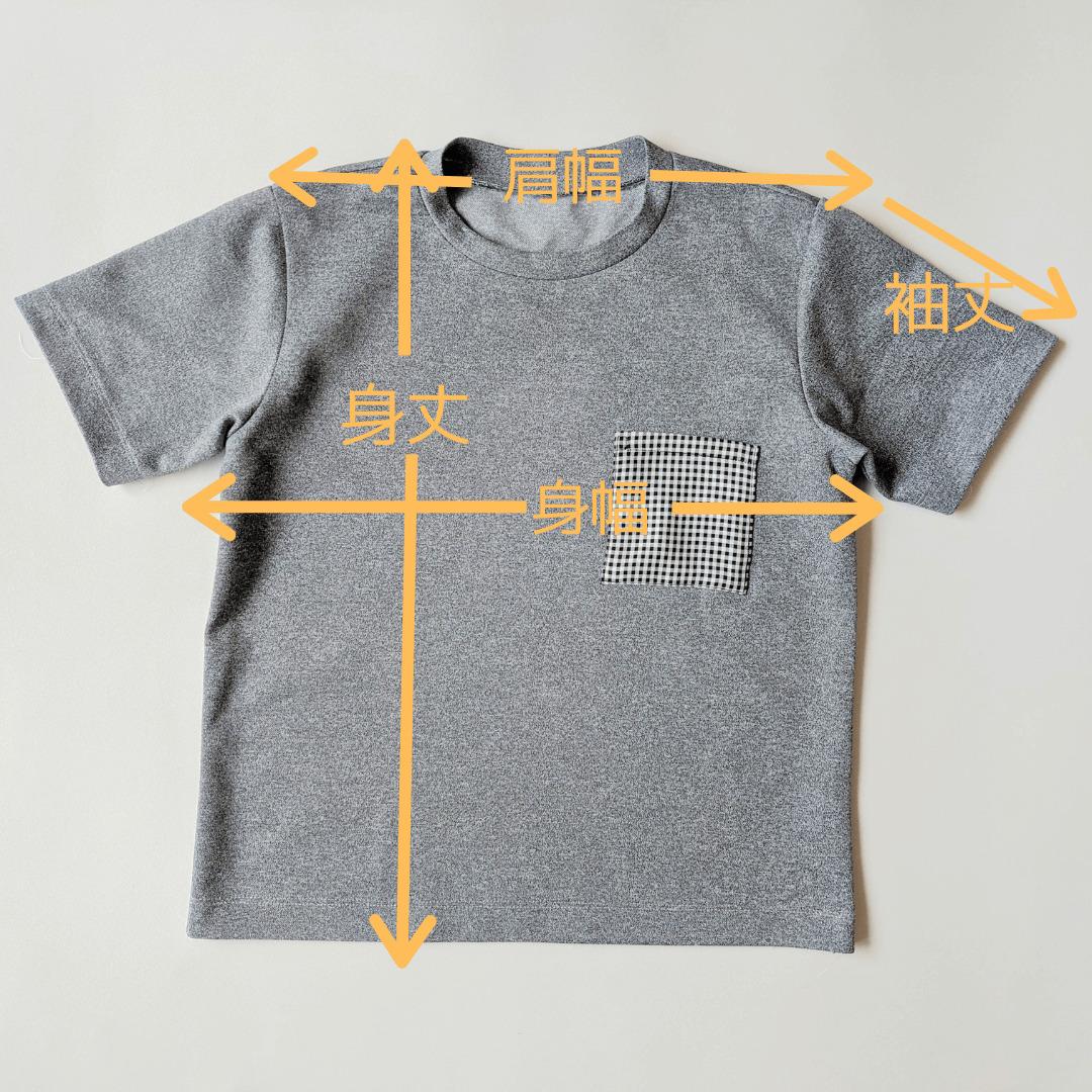 キッズポケットTシャツのサイズ