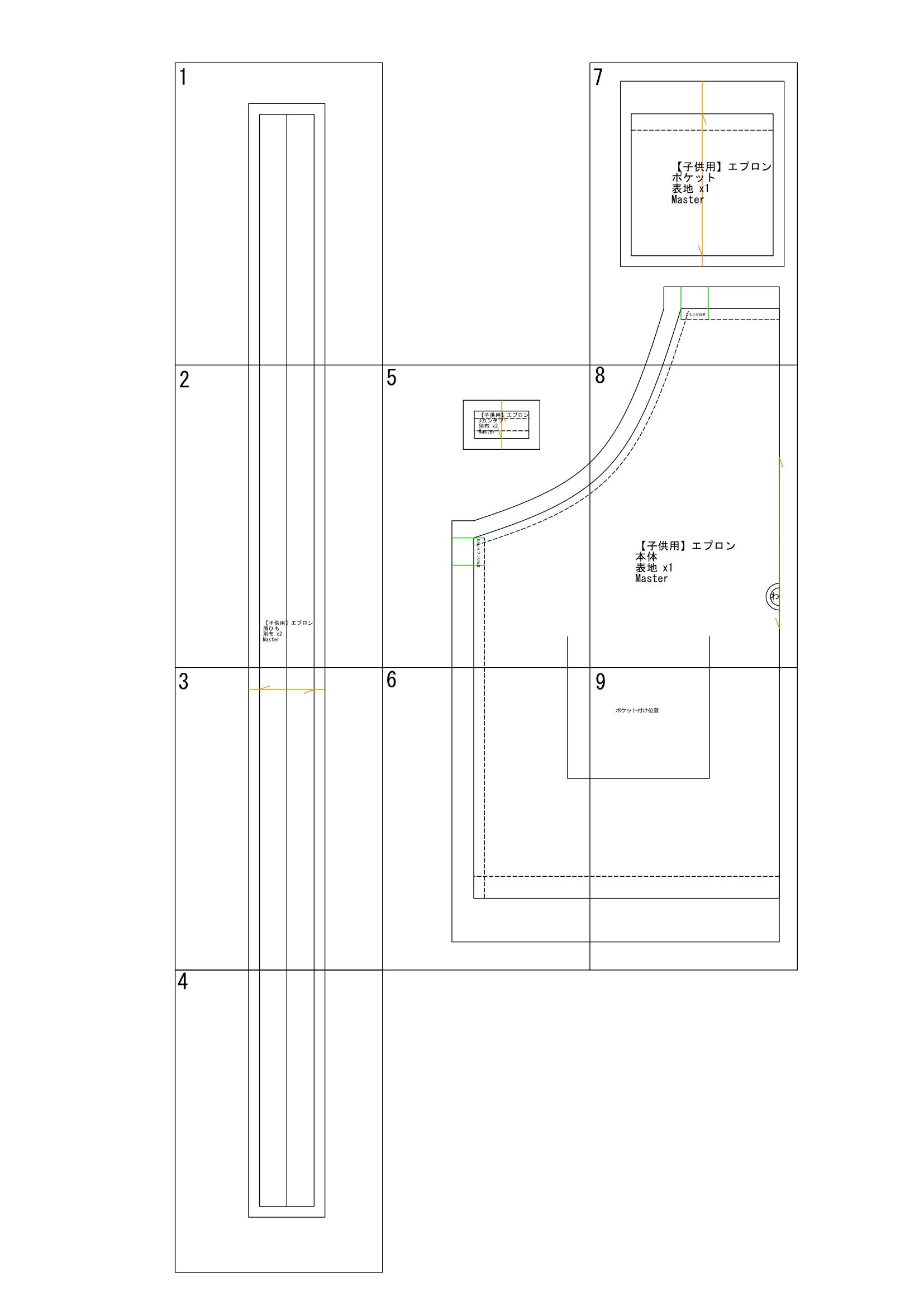 エプロンの型紙完成図