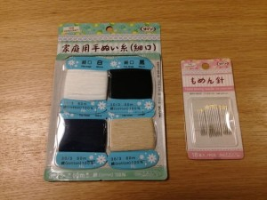 糸も針も100円です。